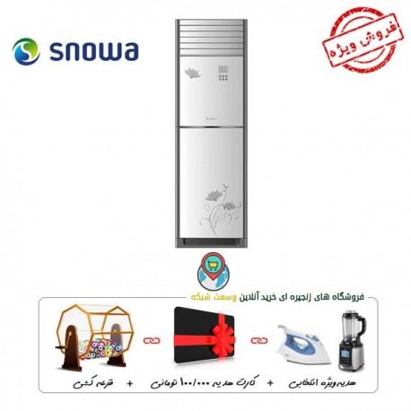 اسپلیت اسنوا 48000 SF-48CZCH-TS